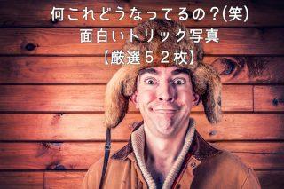 funny-photos-52