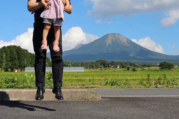 大山ジャンプ