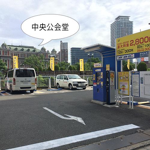 chikaku