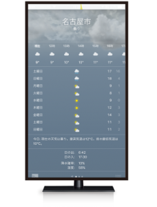 img-one_column_half_half-screenshot-pic